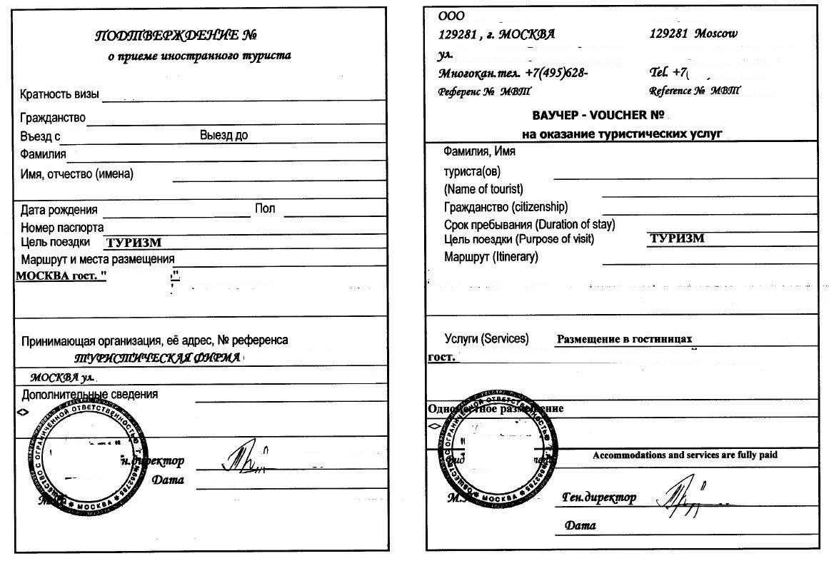 documenti per la russia