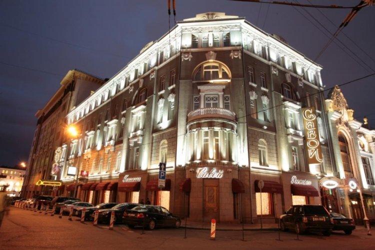 dove alloggiare a Mosca