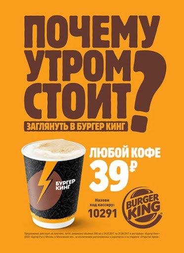 pubblicità russa