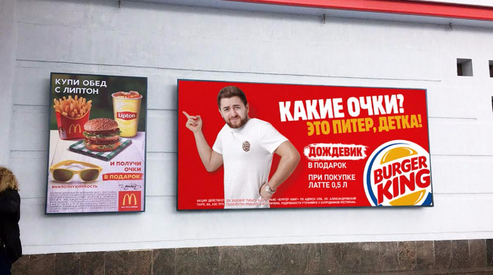 pubblicità russe