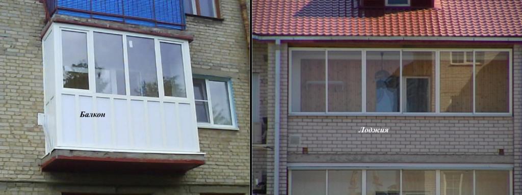 stanze della casa in russo